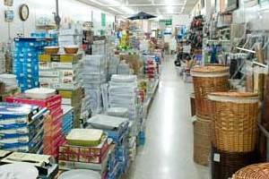 JB Stores Malta.